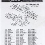 SHIMANO CALYX 100